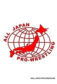Primary photo for AJPW Samurai TV