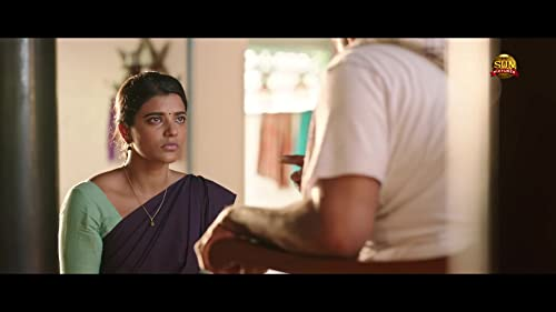 Namma Veettu Pillai (2019) Trailer