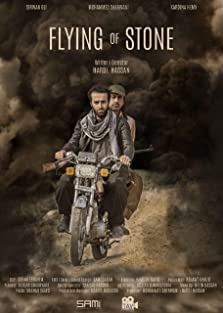 Flying of Stone (2017)