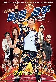 Go! Crazy Gangster Poster