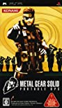 Metal Gear Solid: Portable Ops (2006) Poster