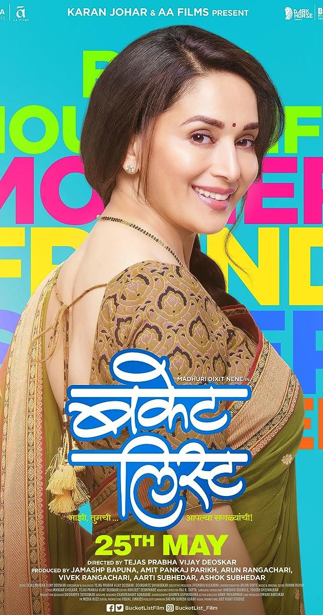 bucket list full movie free download in hindi