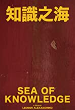 Sea of Knowledge: The Six Arts of Confucius
