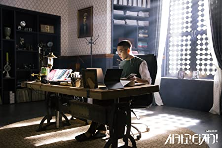 Beobachter den Film Chicago Typewriter: Episode #1.1  [HDRip] [Avi] by Soo Wan Jin