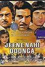 Jeene Nahi Doonga (1984) Poster