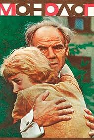 Mikhail Gluzskiy and Marina Neyolova in Monolog (1973)
