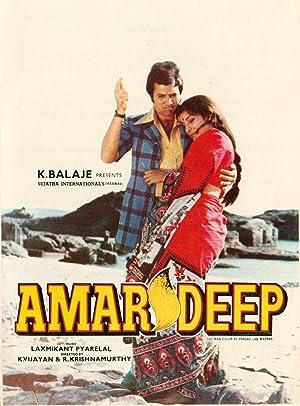 Amar Deep movie, song and  lyrics