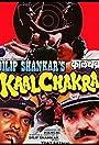 Kaal Chakra