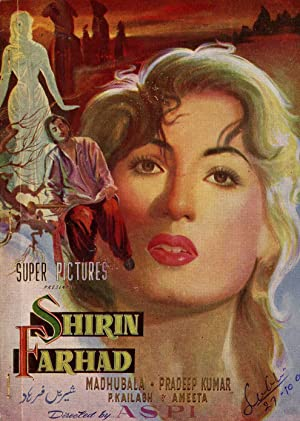 Shirin Farhad movie, song and  lyrics