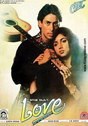 Amjad Khan Love Movie
