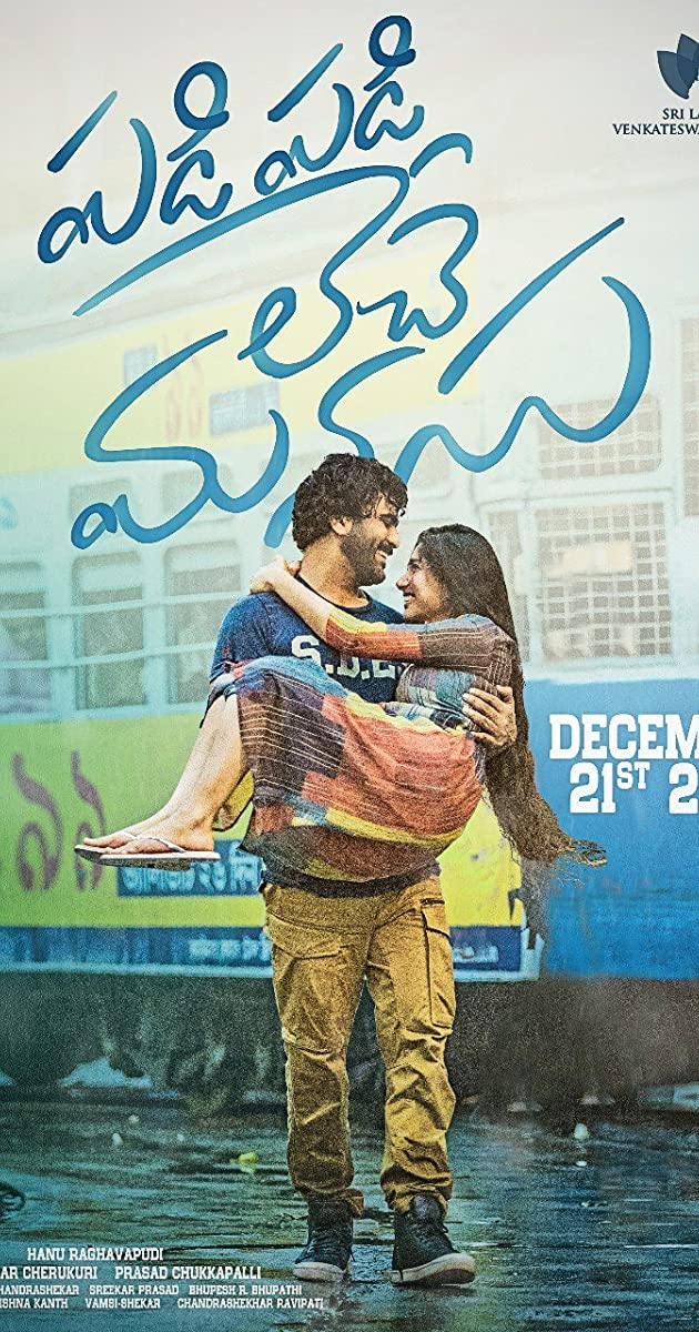 Padi Padi Leche Manasu Torrent Download
