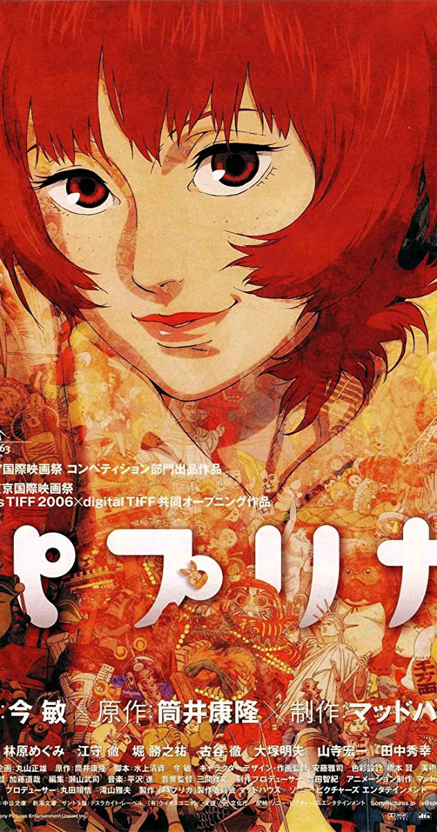 Paprika Anime Stream