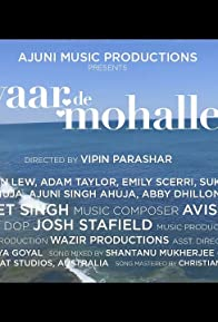 Primary photo for Yaar De Mohalle