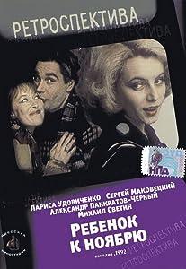 Rebyonok k noyabryu Ukraine