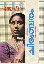 Chidambaram Poster
