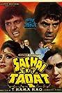 Sachai Ki Taqat (1989) Poster