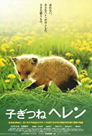 Helen the Baby Fox Poster