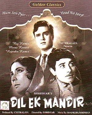 Dil Ek Mandir movie, song and  lyrics