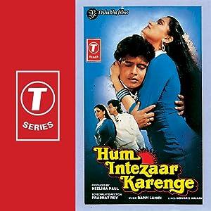 Prabhat Roy Hum Intezaar Karenge Movie