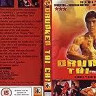 Siu Tai Gik (1984)