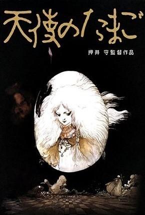 Mako Hyôdô in Tenshi no tamago (1985)  Titles: Angel's Egg People: Mako Hyôdô