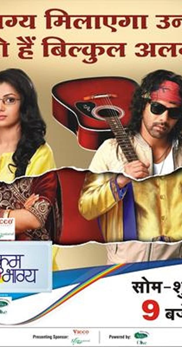 Kumkum Bhagya (TV Series 2014– ) - IMDb