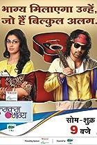 All shows of Zee TV - IMDb