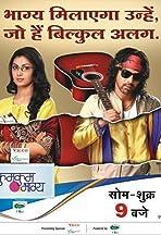 Ekta Kapoor - IMDb