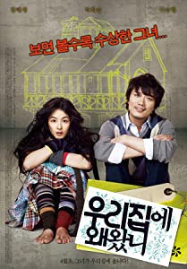 Movie search download Woo-ri-jib-e wae-wass-ni South Korea [avi]