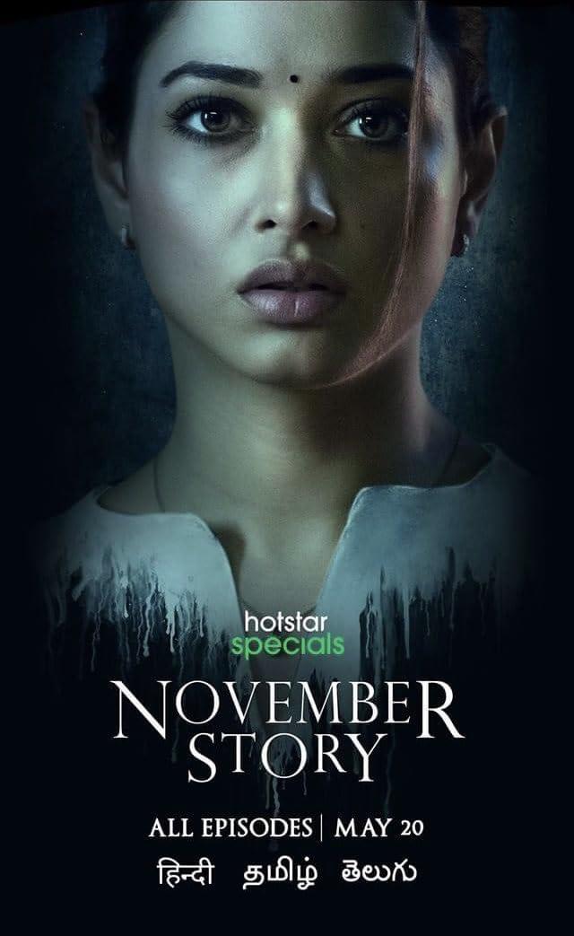 November Story (2021) Season 1 (Hotstar Specials)