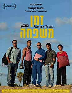 Hollywood movie downloads for free Zeman Mishpacha Israel [Full]