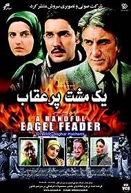 Yek mosht par oghab (2007)