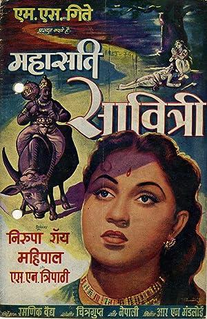 Mahasati Savitri movie, song and  lyrics