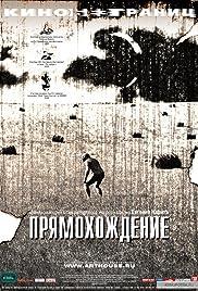 Bipedalism Poster