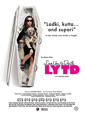 Love You to Death movie, song and  lyrics