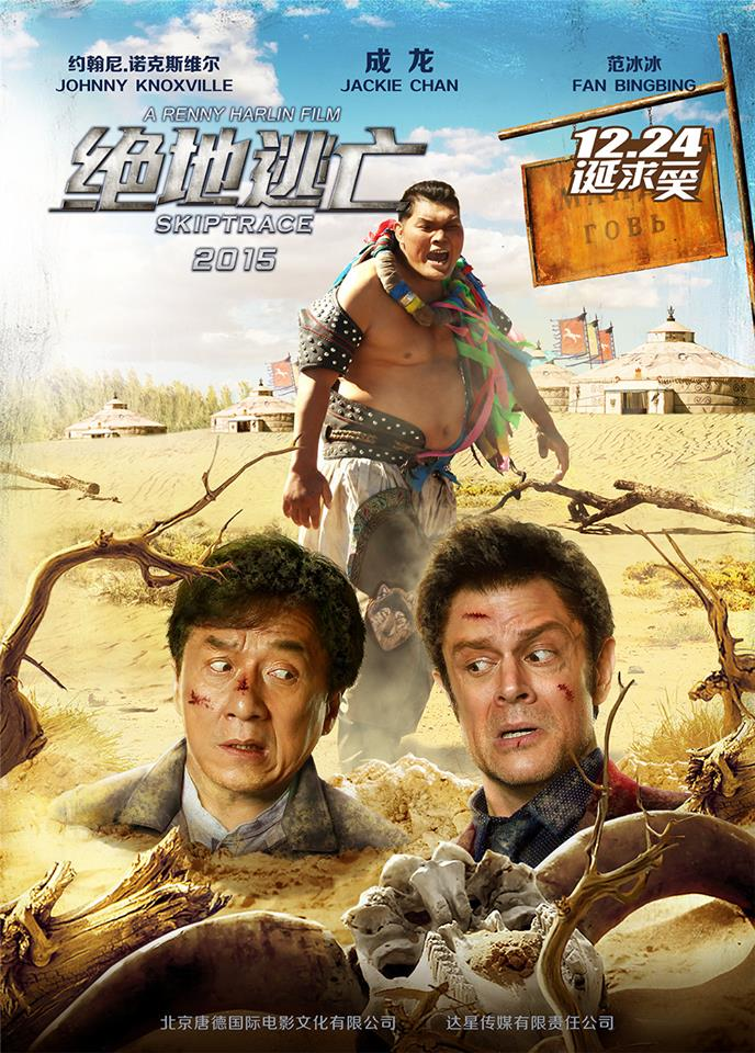 😝 Chinese action movies in hindi dubbed full hd download