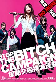 Stop the Bitch Campaign Poster