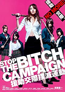 Stop the Bitch Campaign full movie download in hindi