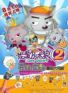 Brrip movie downloads I Love Wolffy 2 China [480x320]
