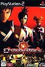 Crimson Tears (2004) Poster