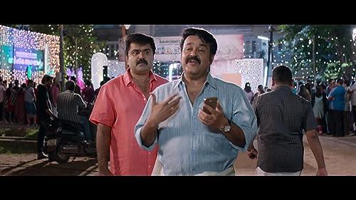Munthirivallikal Thalirkkumbol (2017) trailer