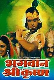 Bhagwan Shri Krishna Poster