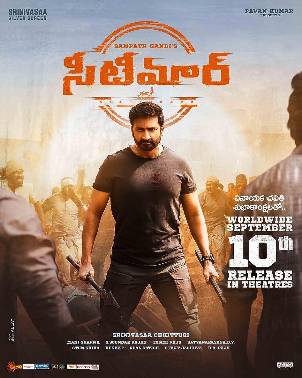 Seetimaarr 2021 Telugu 480p HDRip ESub 402MB Download