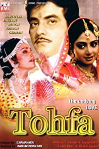 Meilleurs sites pour le téléchargement gratuit de films Tohfa  [480x854] [h264] [720px] by K. Raghavendra Rao