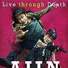 Ajin (2017)