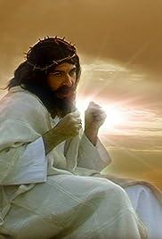 Jesus Christ: The Musical(2005) Poster - Movie Forum, Cast, Reviews
