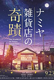 The Miracles of the Namiya General Store (2017) Namiya Zakkaten no kiseki 1080p