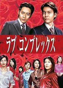New movie trailers free download for mobile Owari no hajimari by [Ultra]