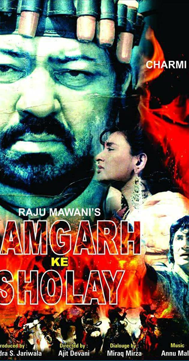 Ramgarh Ke Sholay (1991) - IMDb