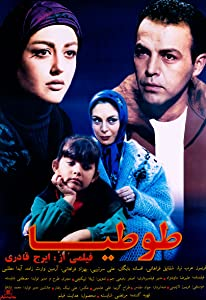 Watch online new movies Tootia (1998) [720p] [iTunes] by Iraj